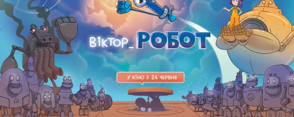 Victor_Robot -Trailer