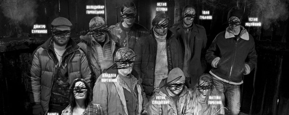 A New Ukrainian Feature 'Captum' Scheduled For Release