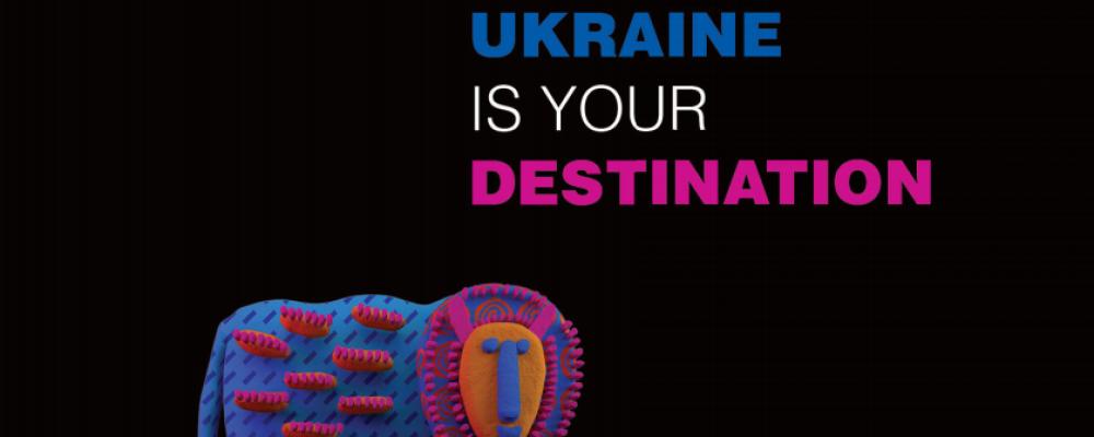 Ukraine Co-production Guide