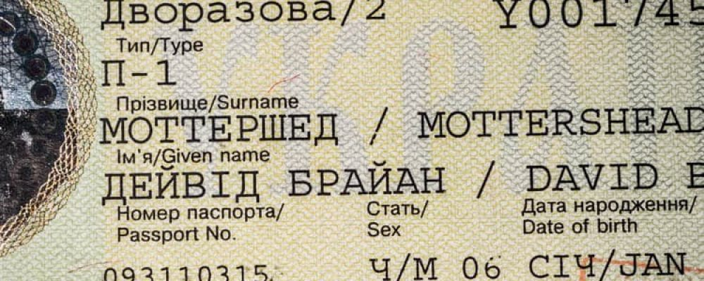 Ukraine Cuts Entry Visa Price