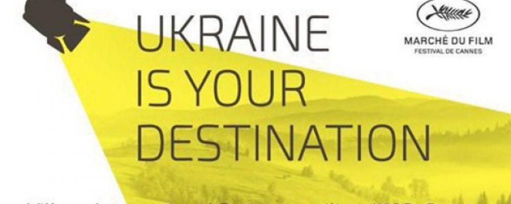 Ukrainian National Pavilion in Cannes