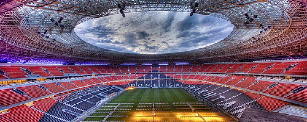 Location Of The Month: Stadiums of Ukraine