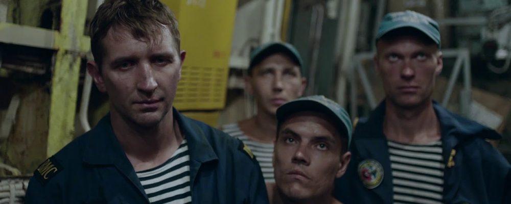 Cherkasy – Trailer
