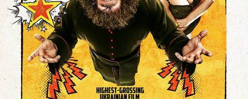 Dzidzio Movie Sold to China