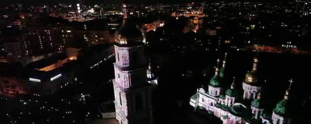 French Spring Light Show In Kyiv