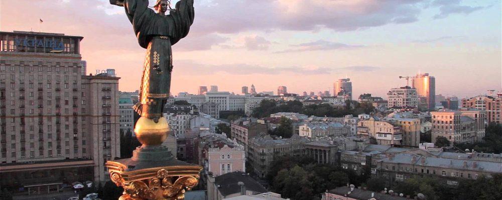 Kyiv Aerial Showreel
