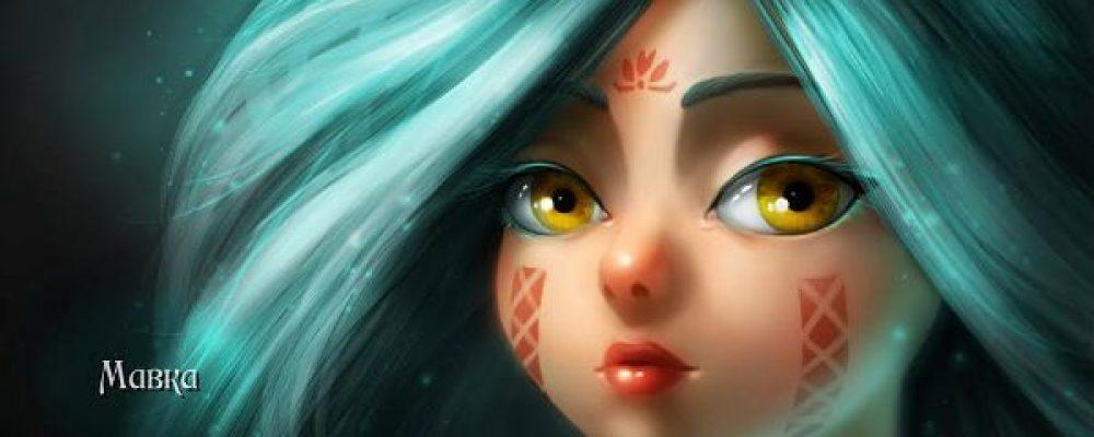 Mavka's Concept Art Revealed