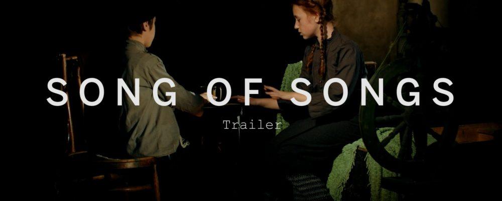 TIFF: Song of Songs